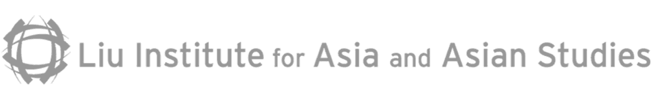 Liu Institute for Asia and Asian Studies